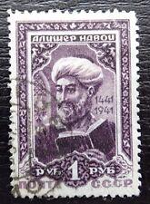 Unione Sovietica Mer 828 a, SC 858, compleanno di A. Navoi, timbrato