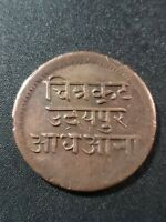 India 1999(1942) Princely State of Mewar  1/2 anna copper  21mm circulated coin