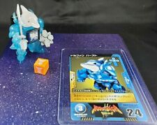Beast Saga - Dolphin Burst figure -  Takara Tomy Battle Beasts