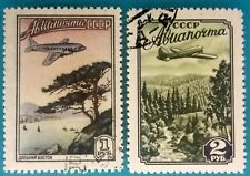 Russia (USSR)1955 Aviatio MNH(CTO) 2 stamps Airmail Far East SC//C91-2 R#003173