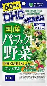 DHC Supplement Perfect Vegetable Premium 240 tablets for 60 days Japan F/S