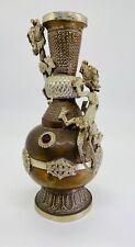 More details for vintage oriental brass vase with dragons