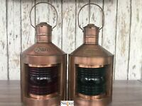 Antique Copper Finish Port & Starboard Lanterns ~ Ship Oil Lamp ~ Nautical Light