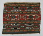 ca.1890 Old Antique Handmade Caucasian Shahsavan Sumak Mafrash 1,4x1,6 Ft