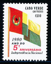 Cabo Verde - 1980 - Independence / Former Flag