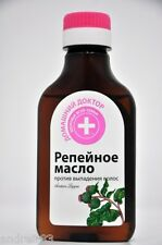 Burdock Root Oil Hair Loss Treatment 100 ml