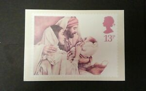 1984 CHRISTMAS STAMP PHQ CARD WITH A PICTORIAL COMMEMORATIVE POSTMARK