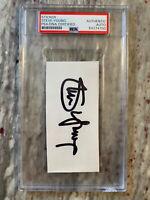 Steve Young Autograph Signed Sticker; PSA DNA COA; San Francisco 49ers; 1/1
