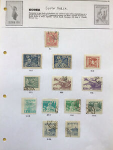 Korea 1947 Mint And Used Collection