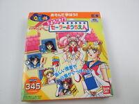 Sailor Moon kindergarten (Disk No Opened) Playdia Bandai Japan Ver