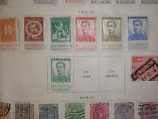 (Lot of 8) 1912-13 Belgium Belgique Belgie 1c to 40c Used Hinged Stamps
