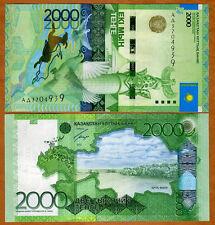 Kazakhstan, 2000 (2,000) Tenge, 2012 (2013), Pick 41a, Unc