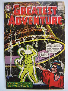 My Greatest Adventure #71 (Sep 1962, DC) [VG/FN 5.0]