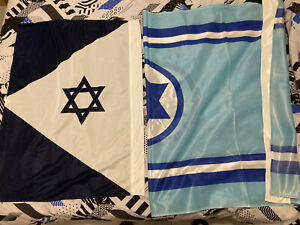 Israel Navy And Air Force Flags