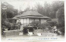 "Asia Japan Old postcard 1907-1950 ""Koraku-en Okayama"""