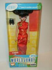 Jenny World Collection China Doll Mint Japan Rare Takara 80s 1981