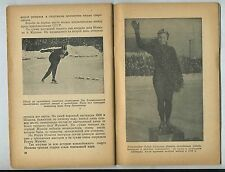 1950's year book Russian USSR champion ice skating speed skating champions