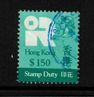 Hong Kong 1980 $150 Stamp Duty Revenue Used (BF# 210) - S4660