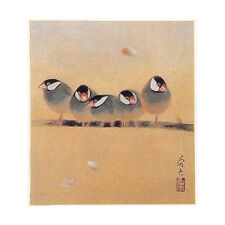 japanese shikishi Title :the end of spring/isao kawahara
