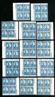 US Stamps # 637 AV/F Lot of 14 PBs of 4 OG NH Scott Value $245.00