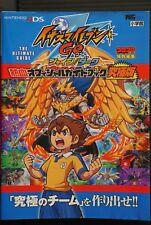 JAPAN Inazuma Eleven GO Shine and Dark Nekketsu Official Guide Book Kyukyoku-ban