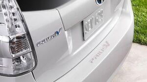 Toyota Prius v Hybrid 2012 - 2017 Rear Bumper Protector Applique - OEM NEW!