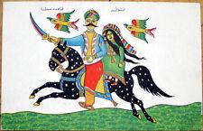 1915 Alger/Algiers, Algeria Art Postcard: Couple on Horseback - Africa