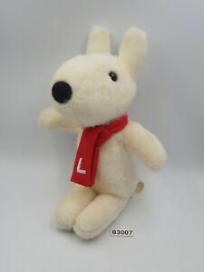 "Gaspard et Lisa B3007 White Dog Sun Arrow 8"" Plush 2006 Stuffed Toy Doll Japan"
