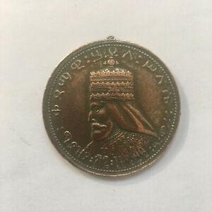 ETHIOPIA. Coronation Medal of Haile Selassie I 1930
