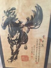 antique Chinese painting on woven paper galloping horse calligraphy 6 seal mark