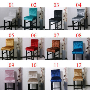Stretch Chair Cover Hotel Office Short Back Dining Seat Cover Modern Home Decor