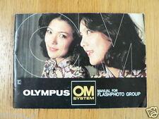 OLYMPUS OM SYSTEM MANUAL FOR FLASHPHOTO GROUP CAMERA ENGLISH LANGUAGE