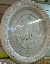 Allah + Ayat Alkursi white silver Medium Wall Hanging Clock Turkish 44x51 Gift
