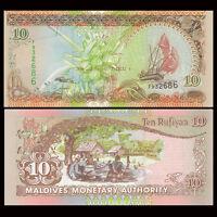 Maldives 10 Rufiyaa Banknote, 2006, P-19, UNC, Asia Paper Money