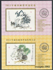 China Best Stamp Popularity Poll Silk S/S 2011 Rabbit Gold Zodiac Animal