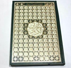Grand Sainte Coran Quran Livre Uthmani Osmani Script -arabic Texte Mushaf قرآن