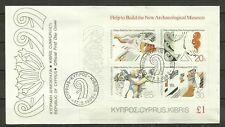Cyprus 1986 - Archaeological museum, FDC