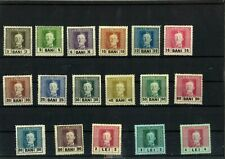 1918 1N18-34 SUPERB SET OF MNH EMPORER KARL OCCUPATION STAMPS