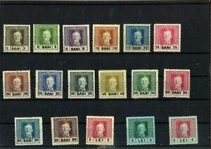 1918 1N18-34 SUPERB SET OF MNH EMPORER KARL OCCUPATION STAMPS