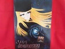 """Galaxy Express 999 movie""""ANDROMEDA TERMINAL"""" art book"""