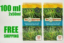2X ECOFITOL - 50 ml  - bee food, nosematosis apis, American foulbrood treatment.