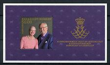 Greenland 2017 MNH Royal Golden Wedding Queen Margrethe II 1v M/S Royalty Stamps