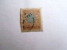 Sweden #27 Coat of Arms, 1rd value, 1872, Used/Fine/LHR