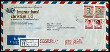 Thailand Registered Airmail Cover to West Germany - Lot 092617