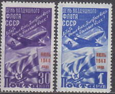 1948 RUSSIA - USSR - AIRFORCE DAY - Z 1214-1215 - Mi. 1239-1240 - **MNH**