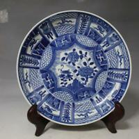 CHINESE OLD BLUE AND WHITE INSECTS AND PEONY PATTERN PORCELAIN PLATE