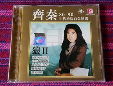 Chyi Chin ( 齊秦 ) ~ 齊秦 80-90 Best Collection ( Malaysia Press ) Cd