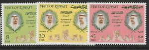 KUWAIT SG340/2 1966 APPOINTMENT OF HEIR APPARENT SET MNH