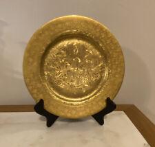 Ornate Limoges France Decor Gold Plate, Ovington Brothers New York. Mint!
