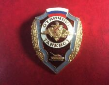 RUSSIA  Rare Badge ARMY TANKER. Medal Tank Driver.